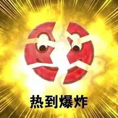 孝感天气预报_【头条】热热热!38℃!高温预警,黄石还要热多久?_运动