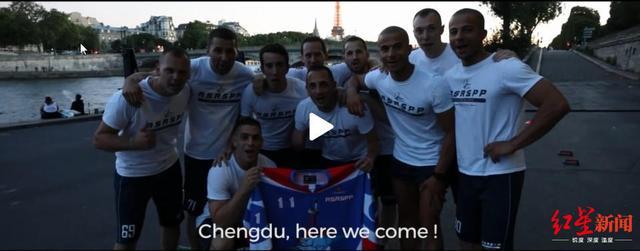 """<b>法国消防员备战世警会:在塞纳河畔训练宣告""""成都,我们来了""""</b>"""