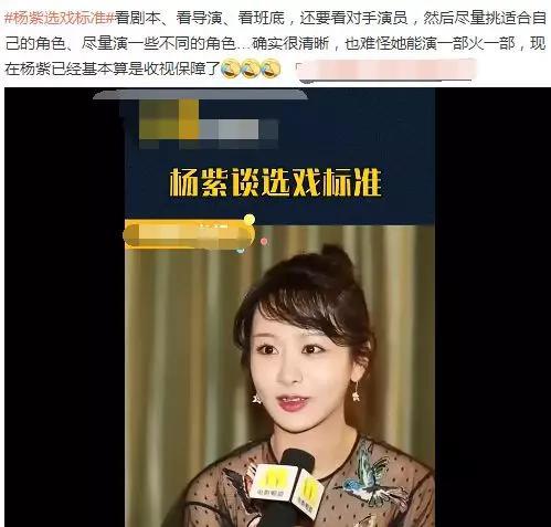 粉丝爆料:杨紫使特权?大S辱骂嘉宾?男星虐待女儿?