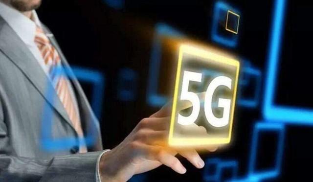 早报:提速降费运营商损失千亿 小米MIX4支持5G