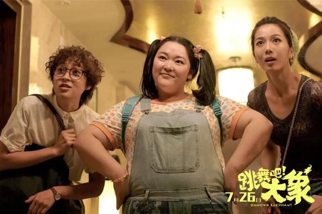 200斤女生也可以演主角还跳舞!金春花这么说……