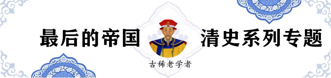 """""""紅旗催戰""""的背後,往往也是大明皇帝的無奈_楊鎬"""