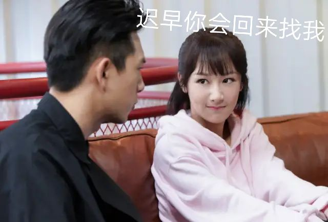 《亲爱的》郑辉为何被拒绝?佟爸爸脱口5个字,为童颜CP送助攻