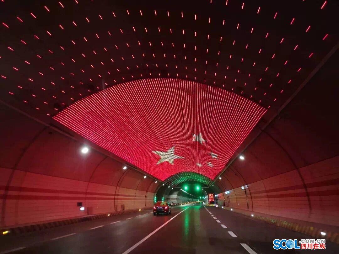 8月1日起雅康高速将全线实现班线客运车辆通车