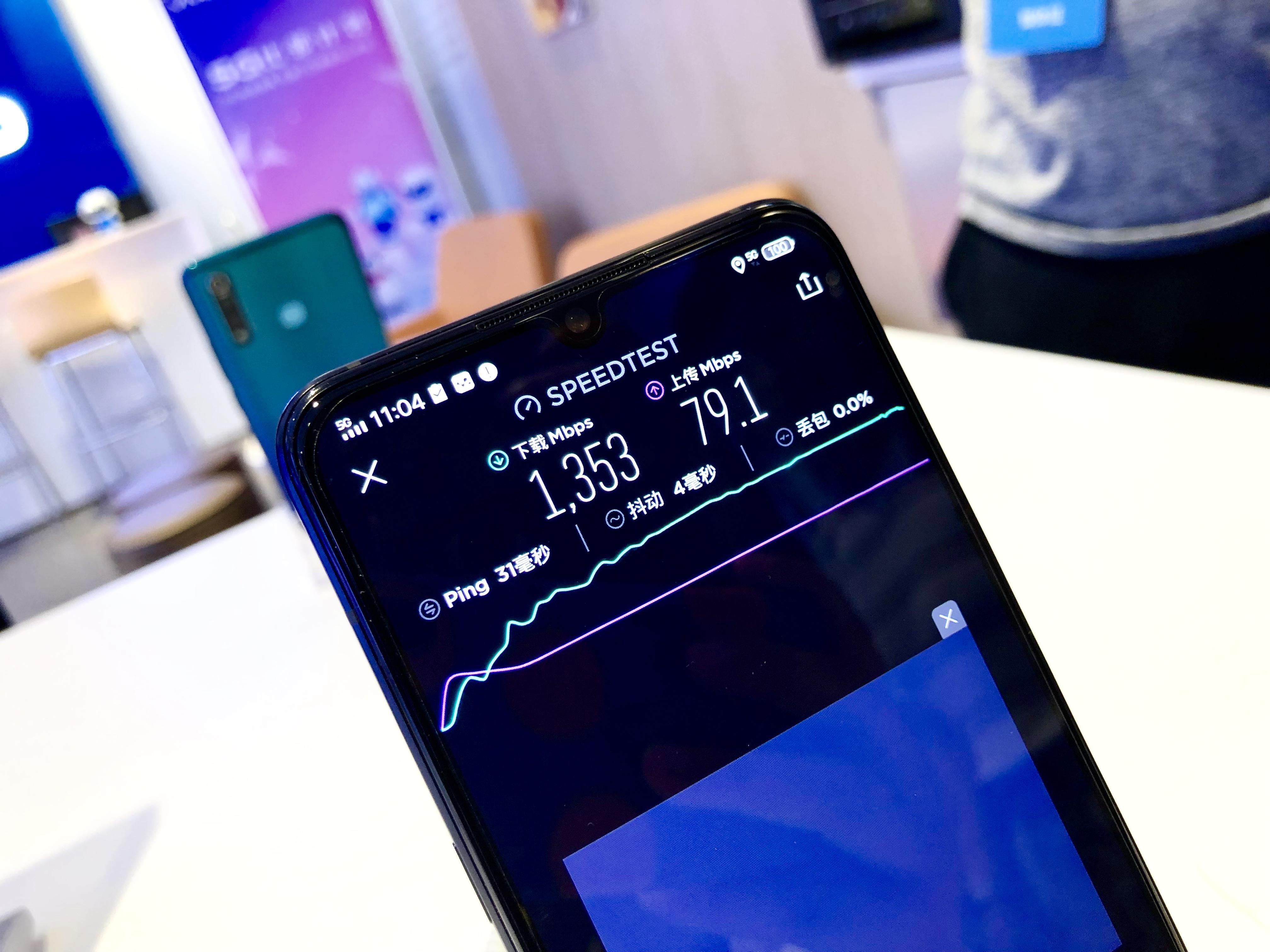 vivo计划在百家门店开设5G体验区 秦飞:首款5G手机8月上市
