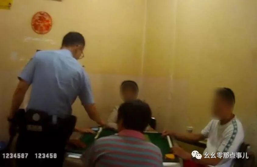 北京老胡同开设小小麻将牌局,却有6人被拘!原因嘛……