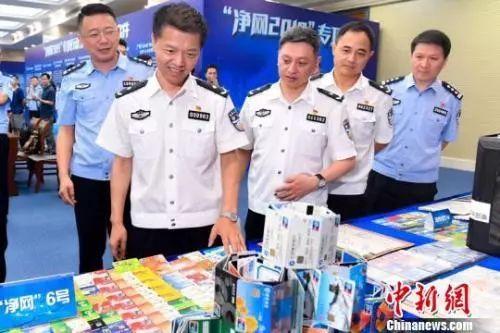 【热门】全国首例!潮汕破获涉案高达3000万的苹果代充系统案