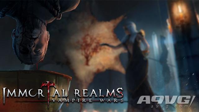 卡牌回合制策略游戏《永生之境 吸血鬼战争》即将发售