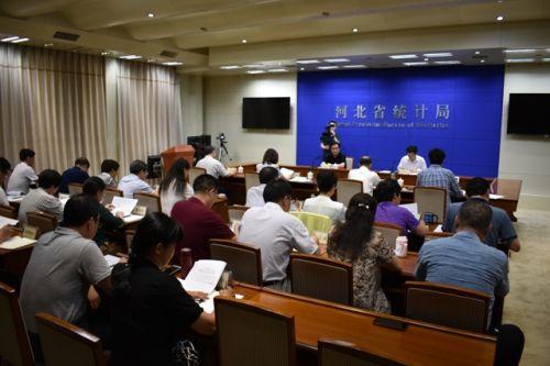 河北省统计局:以高质量统计服务高质量发展