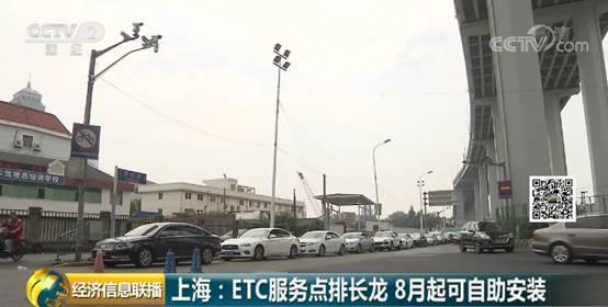 不取卡,不排队,告别高速排长龙!上海车主8月起,不出家门即可办理ETC!