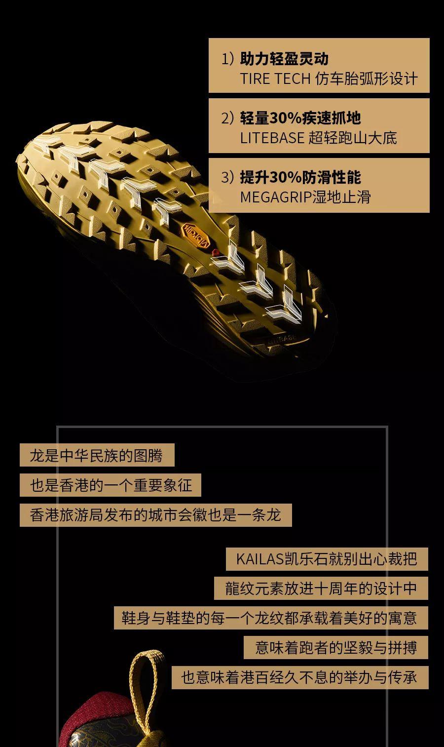 百里挑一2020_2020港百即将出签!HK100十周年纪念系列限量版装备预售开启!_杭马