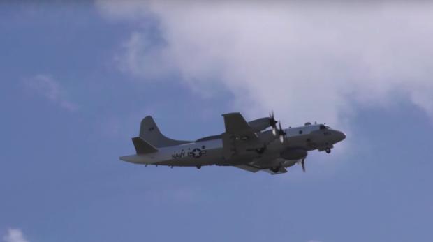 委内瑞拉谴责美侦察机再次侵犯领空