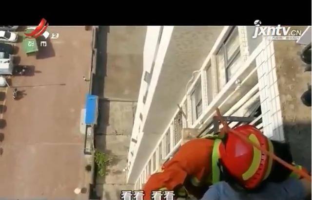 赣州:女子独坐17楼窗边欲轻生 消防悬空救援