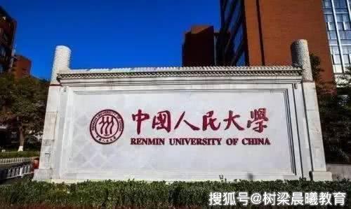 """中国最难考的4所""""国字号""""大学,实力不输清北,状元都爱第2所"""