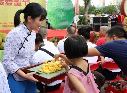 菠萝蜜文化旅游节好热闹!既可品果又可观赏节目