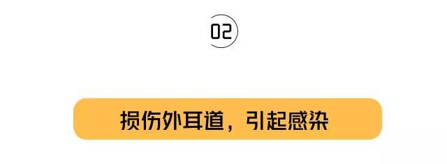 深圳卫健委 | 3岁小朋友因掏耳朵进医院,孩子的耳朵别再乱掏了