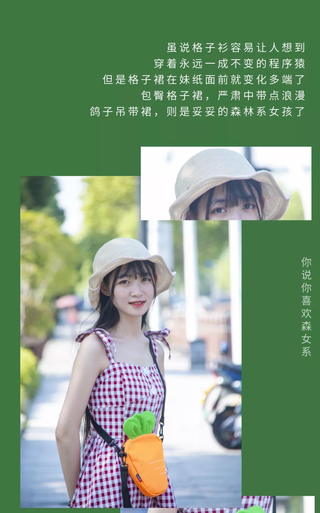 亚洲撸撸少女_钉梨涡钉,撸暗黑妆,广州95后少女们也太个性了吧!