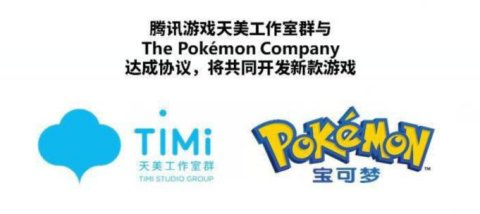 日本最牛游戏!不靠中国玩家就血赚200亿,如今抱上腾讯网易大腿