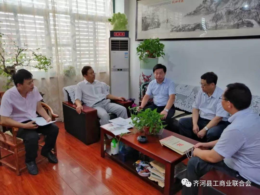 齐河县工商联邀请济南连心物业有限公司董事长王宏勇交流经验