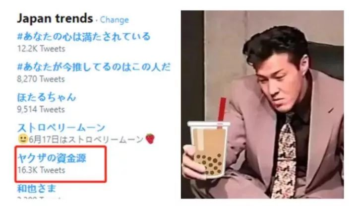 日本黑帮卖奶茶、写打油诗,经济低迷他们也面临中年危机