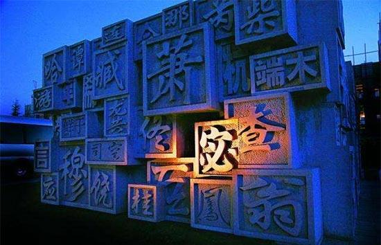 <b>中国古代禁止通婚的三对姓氏:两对有着血海深仇,一对原本一家!</b>