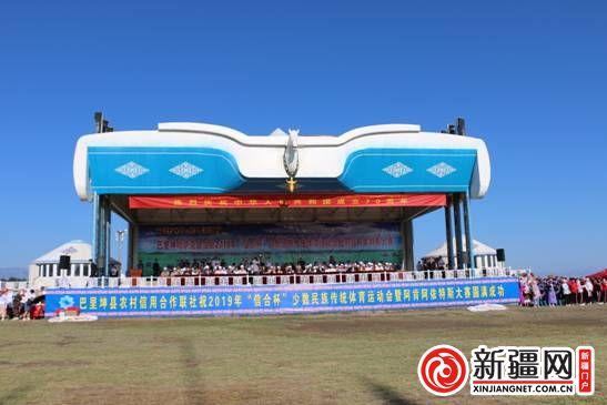 一场来自草原的狂欢!巴里坤县举行少数民族传统体育运动会暨阿肯阿依特斯大赛