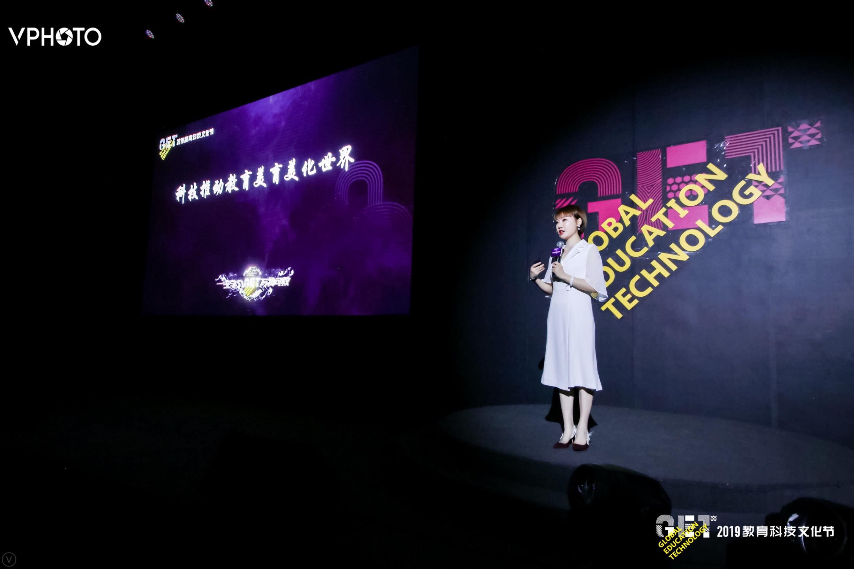 【GET·夏】,小天鹅艺术中心胡雪:不要试图自己去建立双师课堂平台