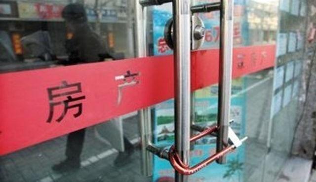 北京整治房地产市场乱象 10家经纪机构被查处