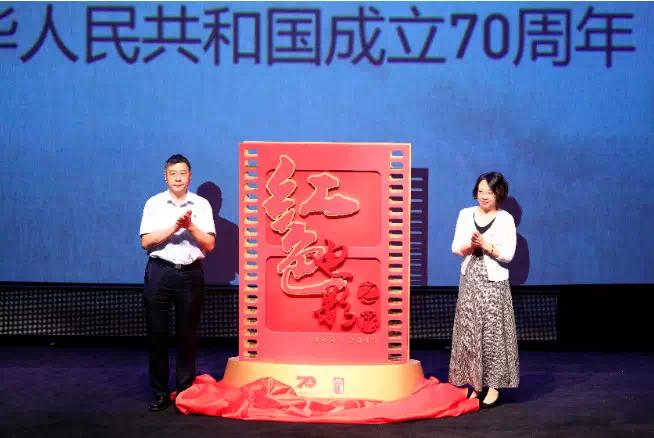 """""""红色电影之旅""""上海开幕 《董存瑞》等50部影片展映"""