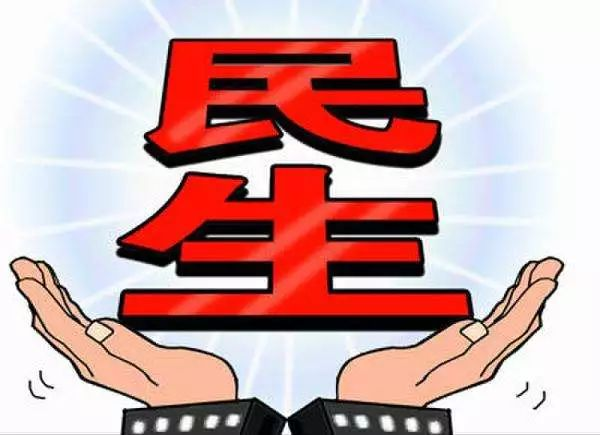 雨山区卫健委召开民生工程项目工作调度会