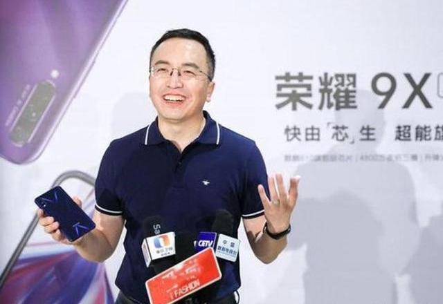 Vivo新机阻击荣耀9X,22W快充+屏下指纹,网友:价格非常良心