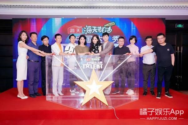 《中国达人秀》荣耀回归:沈腾自曝哭包、杨幂学垃圾分类