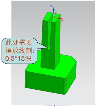 UG不用CAD出线割图方法分享