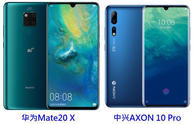 两款国产5G手机对比,华为Mate20 X完爆中兴AXON 10 Pro?