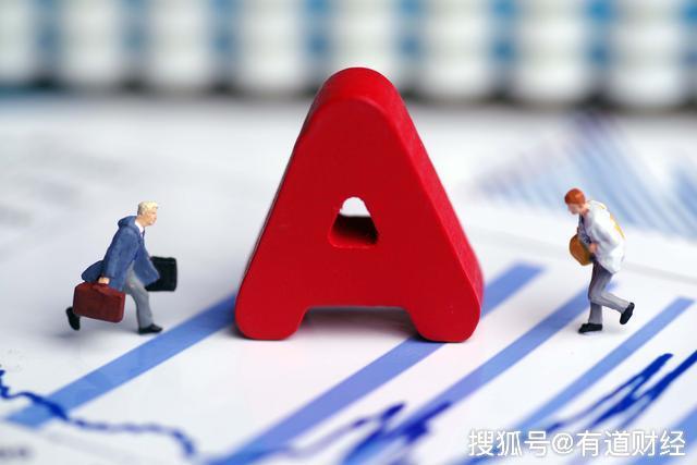 A股震荡,沪指止步四连阳,暴风集团实控人被抓,股价跌超95%