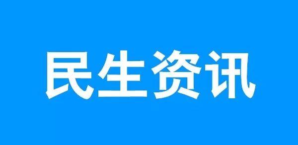 """永州市:""""菜篮子""""里话丰收"""