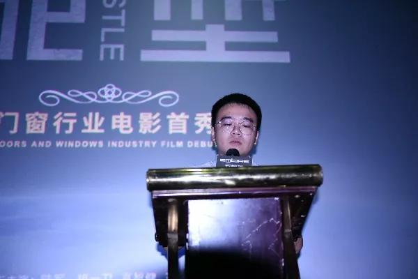红星美凯龙宁远商场代表何亚贤