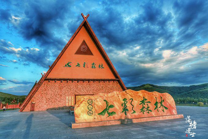 京津冀有一处避暑胜地,夜色下亮起激情浪漫灯光秀,点燃整个夏日