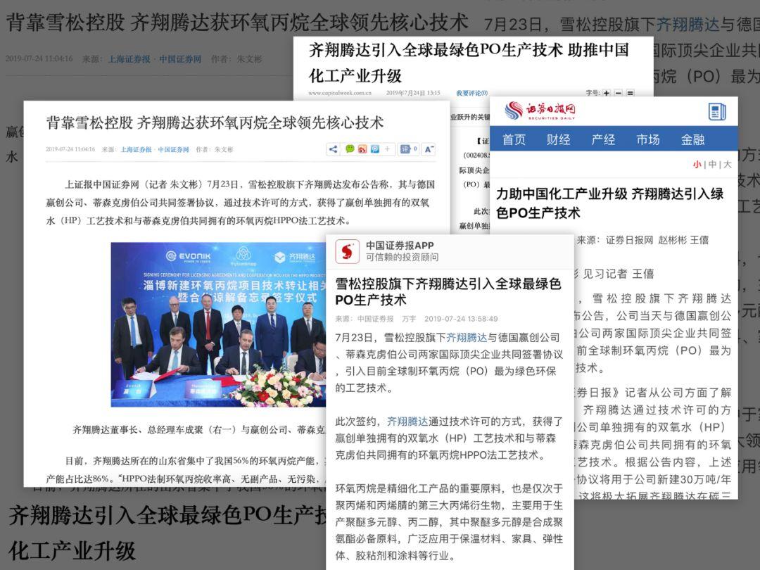 http://www.safsar.com/huagongnenyuan/444191.html