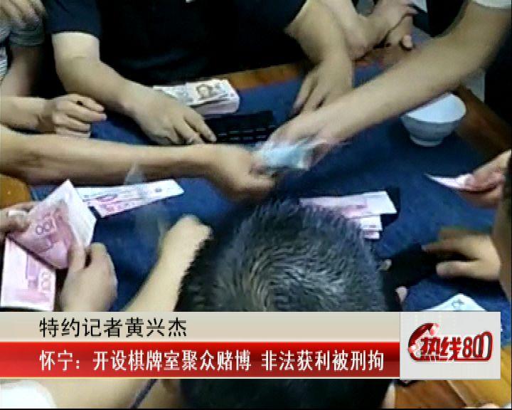 【800警示】安庆一工厂女工聚集同事做这件事,被警方刑事拘留!