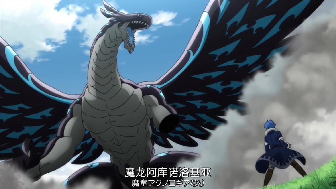 妖精的尾巴:溫蒂勇氣可嘉,遇到魔龍也敢動手,差點領便當!