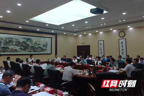 株洲市委常委会会议召开 研究清水塘生态科技新城建设等工作