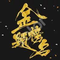 龙山县2020皇仓中学_龙山皇仓中学华鑫高中:开展女生防性侵常识教育获