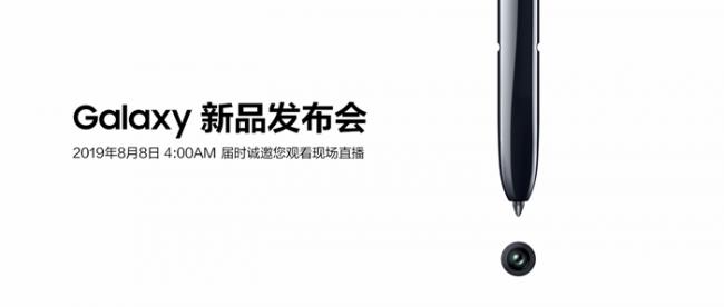 三星Galaxy Note 10+还提供256GB/512GB两种存储版本