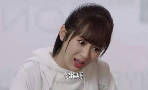 """<b>《亲爱的热爱的》杨紫与李现PK演技,""""童颜""""夫妇甜蜜上线双赢</b>"""