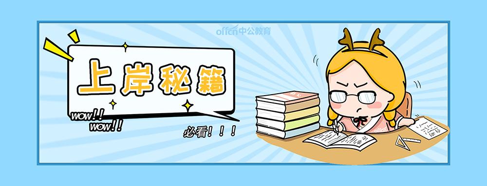 2020年辽宁省电力公司校园招聘面试形式