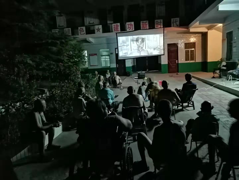 南阳西峡田关镇敬老院为特困人员放电影丰富精神文化生活