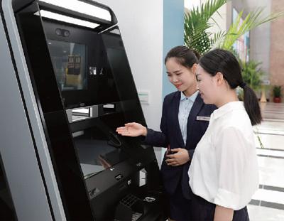 <b>广州高新区营商环境再创新标杆</b>