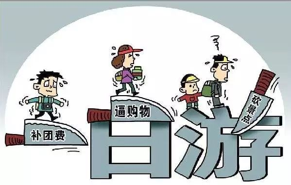 """指挥部成立!昌平重拳严打""""黑导游""""、""""黑旅行社""""等旅游市场乱象"""