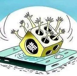 网络直播背后的赌局:118人涉及21省份 赌资3.4亿